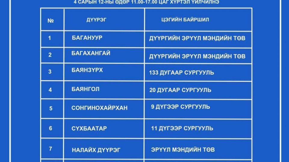 171790722_3905274222884602_937746334508361888_n-1.jpg